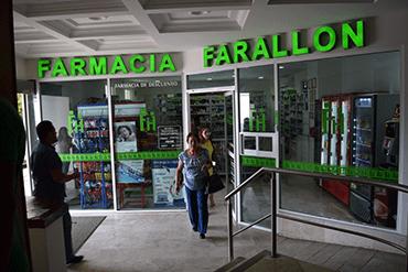 Acapulco Hospital facilities
