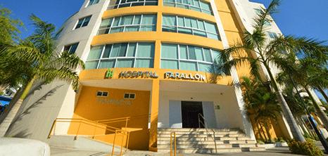 Acapulco Hospital entrance