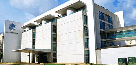 Merida Cardiology clinic entrance