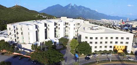 Monterrey Cardiology clinic entrance